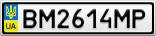 Номерной знак - BM2614MP