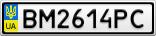 Номерной знак - BM2614PC
