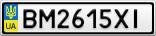 Номерной знак - BM2615XI