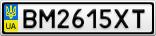 Номерной знак - BM2615XT