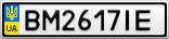 Номерной знак - BM2617IE