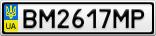 Номерной знак - BM2617MP