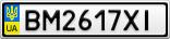 Номерной знак - BM2617XI