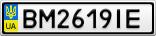 Номерной знак - BM2619IE