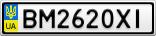 Номерной знак - BM2620XI