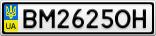 Номерной знак - BM2625OH