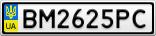 Номерной знак - BM2625PC