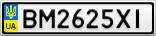 Номерной знак - BM2625XI