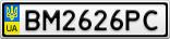 Номерной знак - BM2626PC