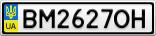 Номерной знак - BM2627OH