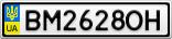 Номерной знак - BM2628OH