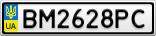 Номерной знак - BM2628PC