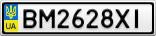 Номерной знак - BM2628XI