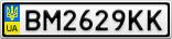 Номерной знак - BM2629KK