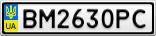 Номерной знак - BM2630PC