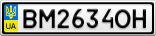 Номерной знак - BM2634OH