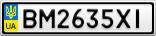 Номерной знак - BM2635XI