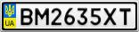 Номерной знак - BM2635XT