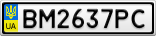 Номерной знак - BM2637PC