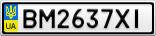 Номерной знак - BM2637XI