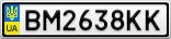 Номерной знак - BM2638KK