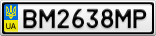 Номерной знак - BM2638MP