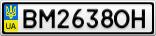 Номерной знак - BM2638OH