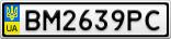 Номерной знак - BM2639PC