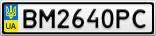 Номерной знак - BM2640PC