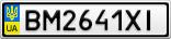 Номерной знак - BM2641XI