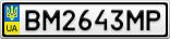 Номерной знак - BM2643MP