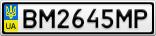 Номерной знак - BM2645MP