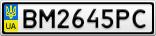 Номерной знак - BM2645PC
