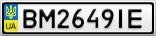 Номерной знак - BM2649IE
