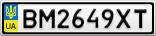 Номерной знак - BM2649XT