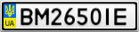 Номерной знак - BM2650IE