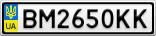 Номерной знак - BM2650KK