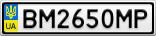 Номерной знак - BM2650MP