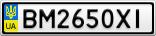 Номерной знак - BM2650XI
