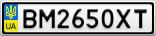 Номерной знак - BM2650XT