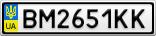 Номерной знак - BM2651KK