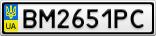 Номерной знак - BM2651PC