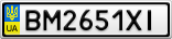 Номерной знак - BM2651XI