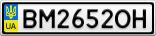 Номерной знак - BM2652OH