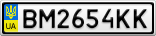 Номерной знак - BM2654KK