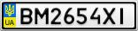 Номерной знак - BM2654XI