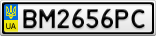 Номерной знак - BM2656PC