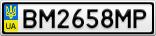 Номерной знак - BM2658MP