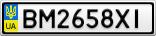 Номерной знак - BM2658XI