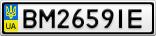 Номерной знак - BM2659IE